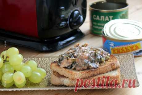 Закуска с килькой | Русская кухня