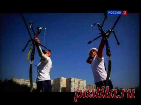 "Технологии спорта: ""стрельба из лука"" - YouTube"