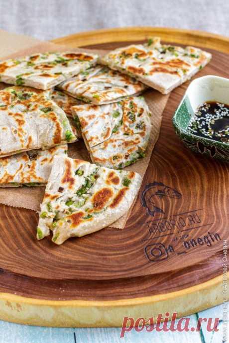 Слоёные лепёшки с зелёным луком - Кулинарные заметки Алексея Онегина Рецепт очень вкусных китайских слоёных лепёшек с зелёным луком, которые замешиваются на пресном тесте без дрожжей и просто обжариваются на сковороде.