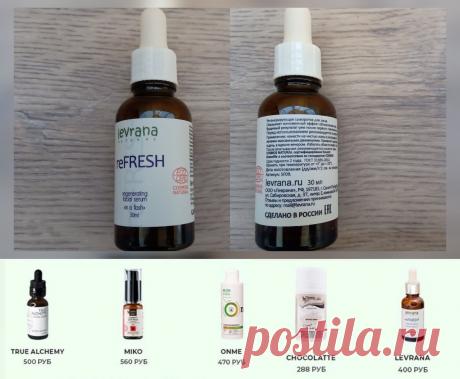 5 натуральных средств с AHA-кислотами, которые эффективно очищают кожу лица | Beauty_Подружка | Яндекс Дзен