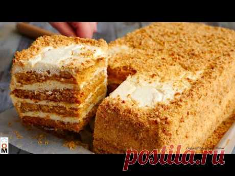 "Торт ""Медовик"" за 30 МИНУТ Без Лишних Заморочек   Honey Cake Recipe"