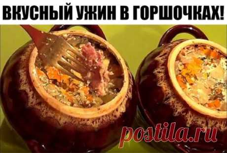 ВКУСНЫЙ УЖИН В ГОРШОЧКАХ!!!  Картофель с мясным фаршем и плавленным сыром в горшочках, настолько вкусное блюдо, что просто нет слов.  Ингредиенты: (на 3 горшочка по 0,5 л): Картофель – 9-10 шт. Мясной фарш – 300 г Плавленный сырок – 2 шт. Молоко – 1,5 стакана  Перец сладкий – 1 шт.
