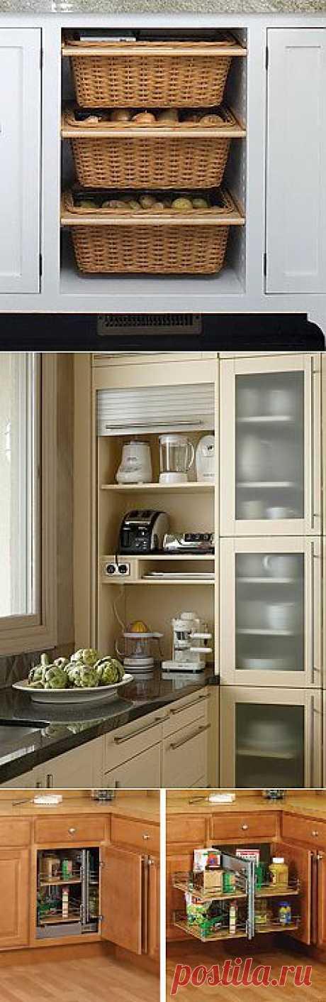 Товары для хранения на кухне :: FRESH - Свежий взгляд на стиль - онлайн журнал