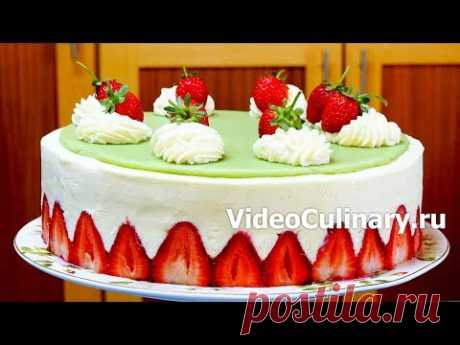Торт Фрезье - Лучший рецепт от Бабушки Эммы