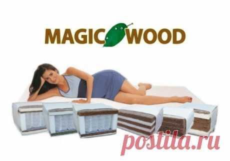 Как купить ортопедический матрас Киев недорого - Magic Wood - интернет магазин