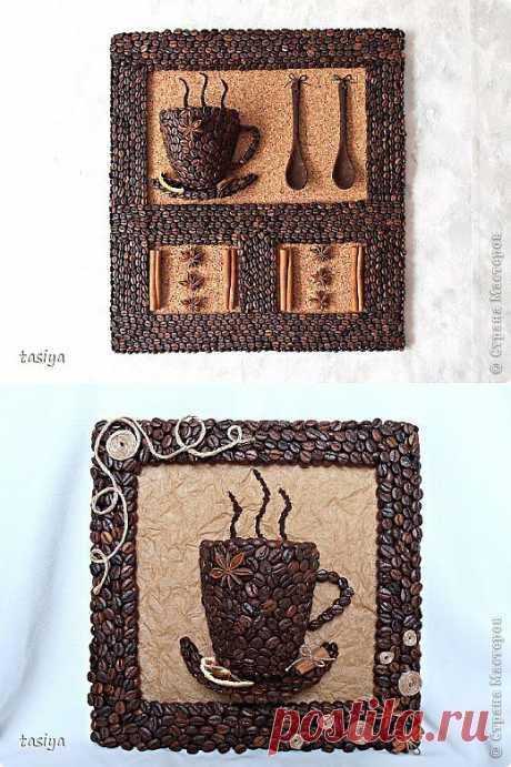 (+1) тема - Поделка из кофейных зёрен. | СВОИМИ РУКАМИ