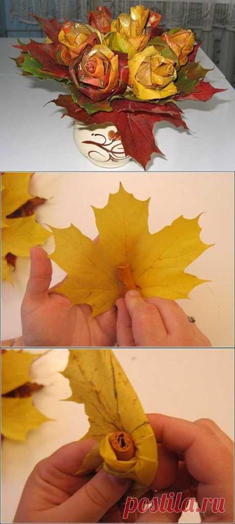 Как делать розы из листьев.