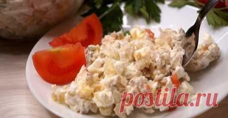 Очень вкусный салат «Гости в шоке»: из чего же он? | Идеи рецептов | Яндекс Дзен