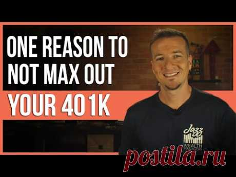 One reason NOT to max out your 401k.
