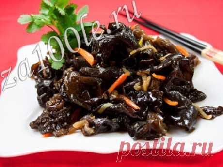 Салат из грибов Моэр фото-видео рецепт