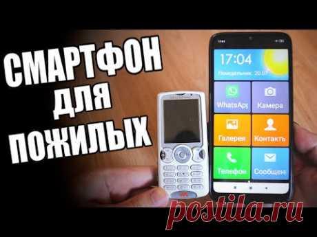 Сделай БАБУШКОФОН На Андроид 🔥