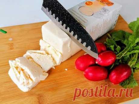 Нарежьте Ряженку и Кефир + Редис и Грибы / Вкуснейший сыр за 5 минут!