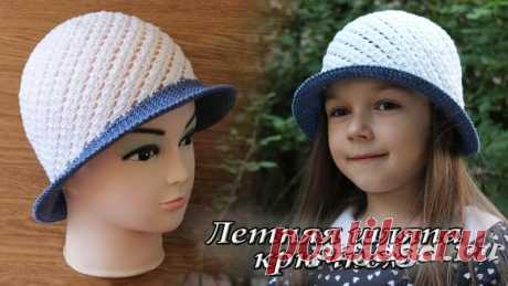 Летняя шляпа крючком с синими полями