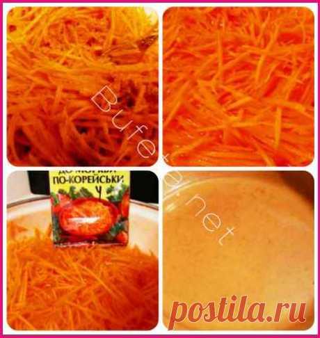 Морковь по корейски рецепт в домашних условиях