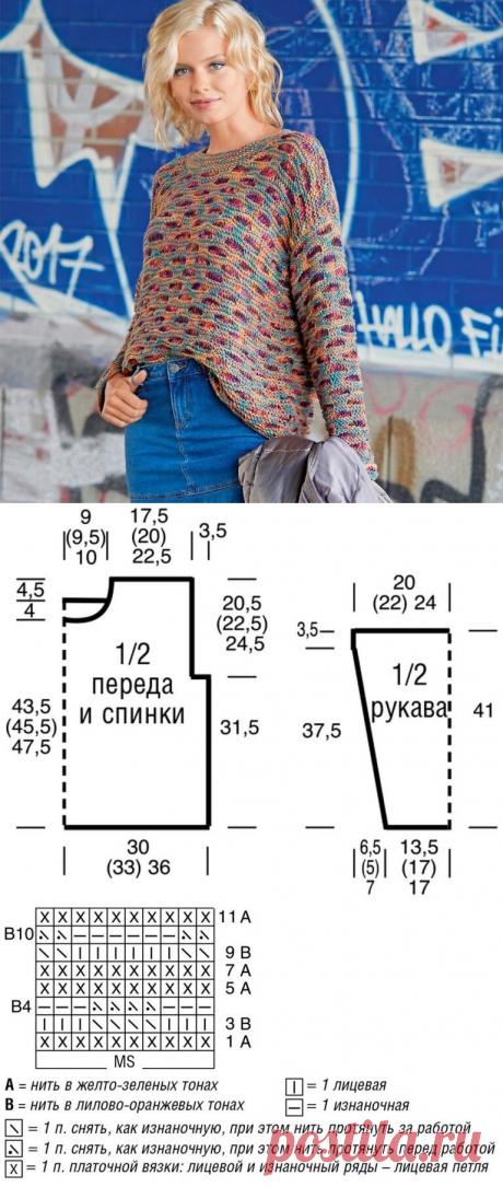 Разноцветный джемпер | Вяжем крючком. Делаем руками. | Яндекс Дзен
