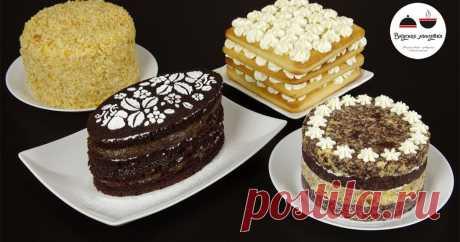 ¡CUATRO tortas en 2 horas! ¡Las recetas fáciles de las tortas Mira y escoge la RECETA!