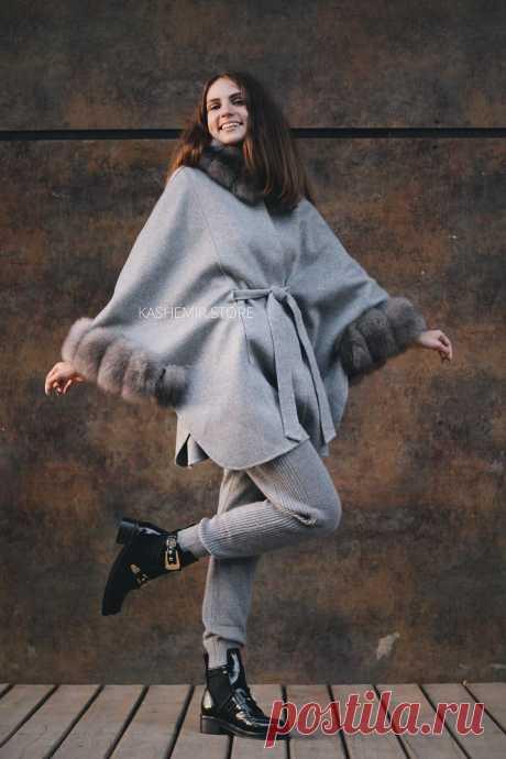 Меховое пальто из кашемира купить в kashemir.store Все меховые элементы съёмные. Сезон: осень. Состав: 30% wool, 70% cashmere. Размеры: единый