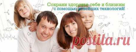 1-ый в Кыргызстане Интернет магазин ННПЦТО тел. 0543170407 - Оптовые российские цены!