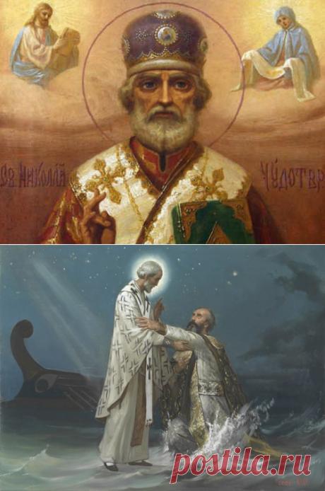 День Николая Чудотворца 19декабря: традиции иистория