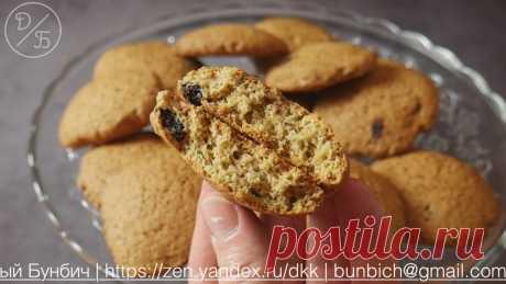 Нашел рецепт овсяного печенья по советскому ГОСТу. Испек и показываю, что у меня получилось 🍪   Десертный Бунбич   Яндекс Дзен