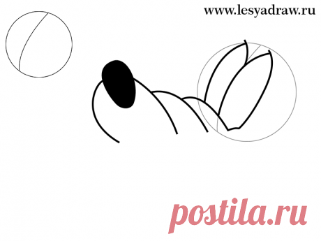 Pluto einfach zeichnen - DekoKing
