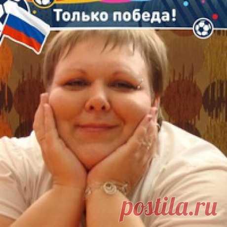 Irina Husu