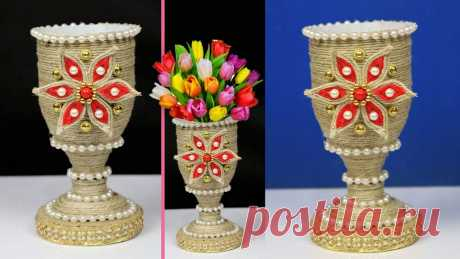Jute craft ideas   Flower storage Vase and home decorating ideas Today I will show you How to make jute rope craft. Making this craft is very easy and simple. You can easily make it if you watch the video carefully till th...