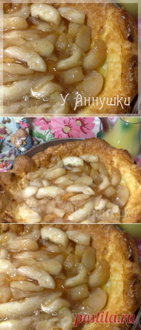 У Аннушки: Самый быстрый яблочный пирог.