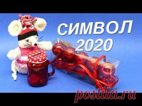 Сделай Сам Символ 2020 из Варежки Новогодние Поделки Своими Руками