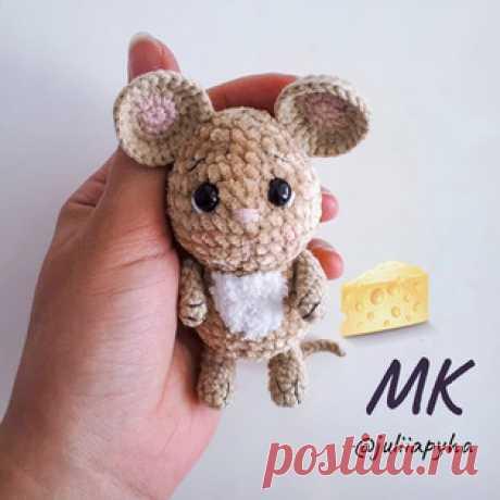 Мышонок амигуруми. Схемы и описания для вязания игрушек крючком! Бесплатный мастер-класс от Юлии Пига по вязанию маленького мышонка крючком. Вязаная игрушка легко умещается в ладошку. Для изготовления плюшевой мышки…