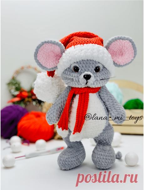 Новогодний мышонок схема вязания крючком от LanaMi toys, новогодний подарок, амигуруми новогодний мышонок, новогодний подарок, схема вязания мышка, символ нового года