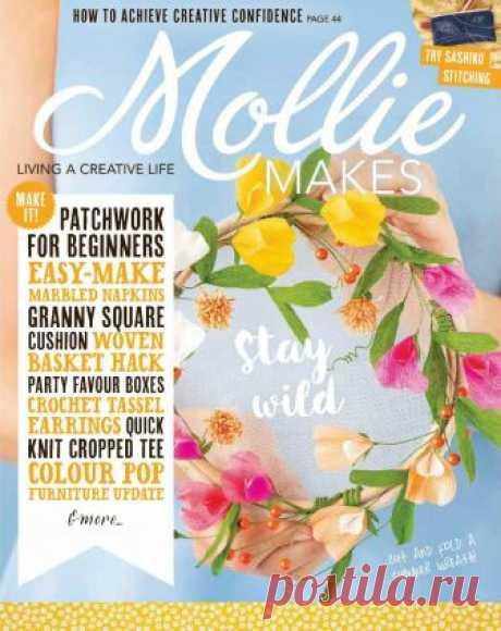 Mollie Makes №96 2018