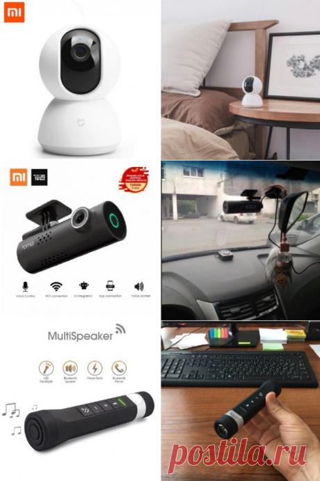 Всё для мужика: IP-камера, наручные часы и туристический дождевик - Лайфхакер