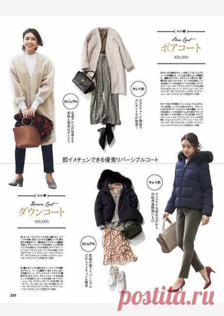 Отрицая зиму — Живой Журнал