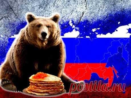 Как медведь стал символом России - YouTube