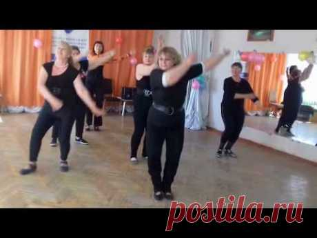 Dancing aerobics for those to whom for 50. Paul Mauriat. Selena Gómez.