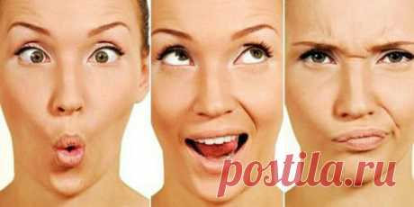 HOW TO GET RID OF NOSOGUBNY FOLDS