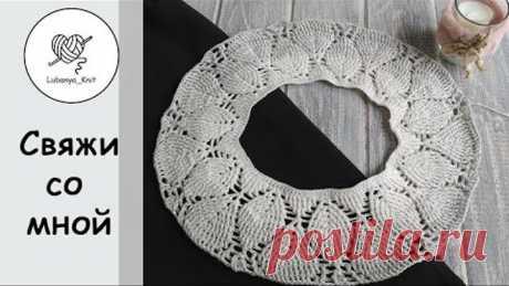 🔥 ШИКАРНЫЙ 3D узор 🔥 для круглой кокетки 🔥