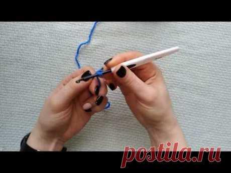 как сделать начальную петлю крючком