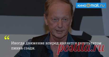 Отжизни все умирают: 20 остроумных цитат Михаила Задорнова - Кино Mail.Ru