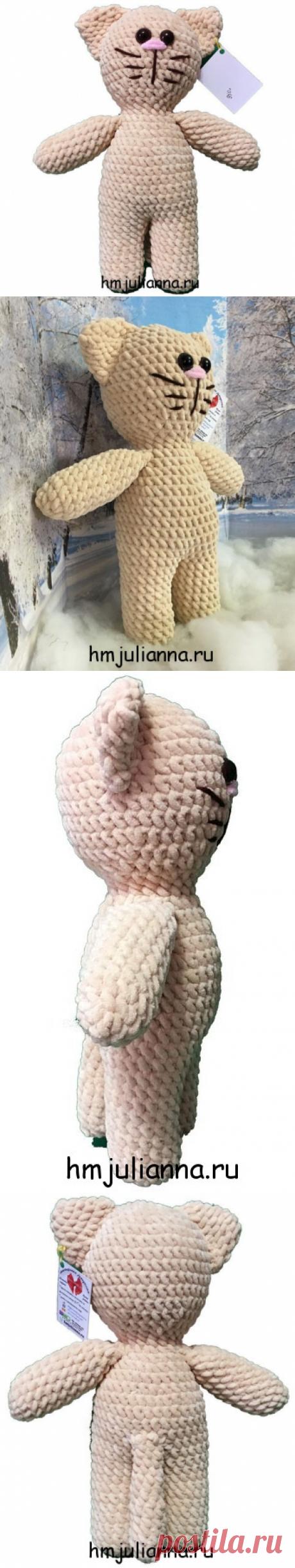 Плюшевый Кот игрушка, Красивый, связанный крючком, 30 см. Купить!Мастерская рукоделия Анны Ганоцкой