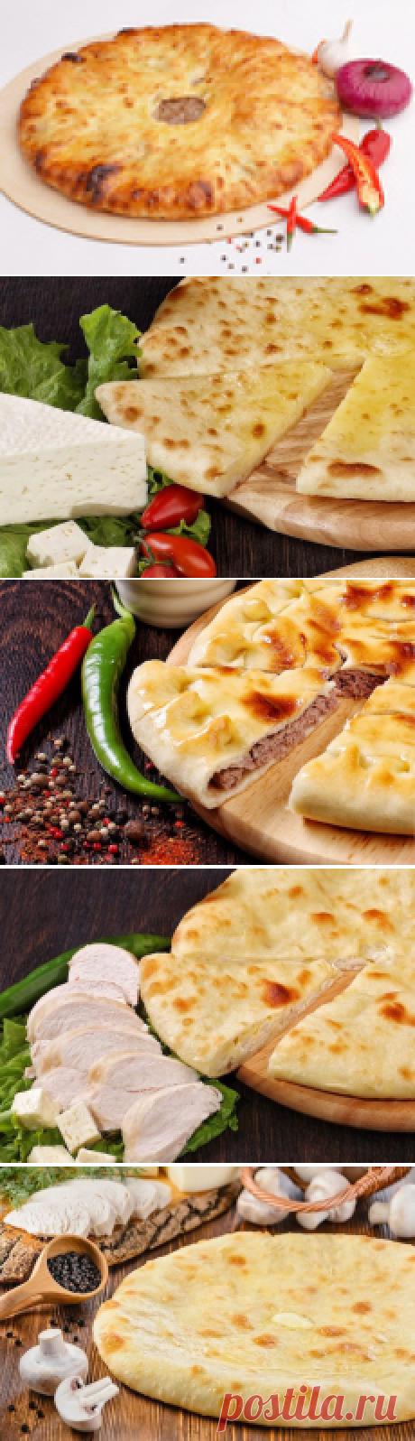 Как приготовить настоящие осетинские пироги - вкусные, сочные, ароматные.