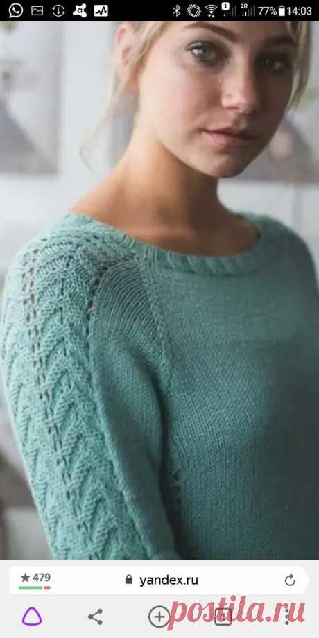 Рукава в ажуре. Изысканные модели свитеров с акцентными рукавами. Подборка фото. | MuMof2 | Яндекс Дзен