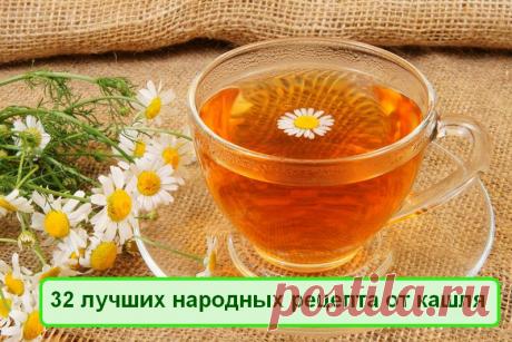 32 лучших народных рецепта от кашля » Женский Мир