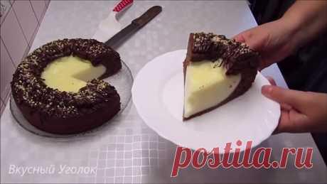 Я Влюбилась в этот Пирог! Божественный Пирог 'ВУЛКАН', а может даже ТОРТ