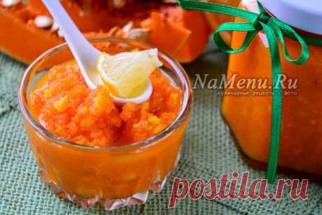 Варенье из тыквы с апельсином и лимоном, рецепт через мясорубку
