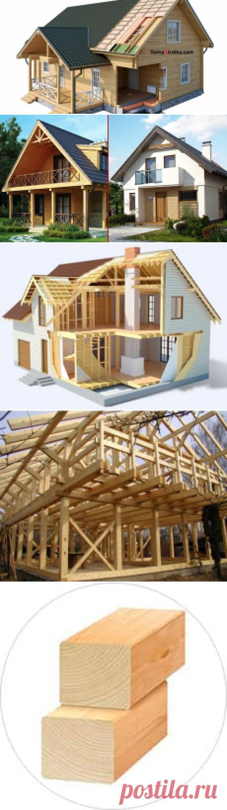 Что лучше — каркасный дом или из бруса? ⋆ DomaStroika.com