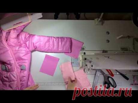 Мастер-класс. Обработка рукава куртки внутренним трикотажным  манжетом