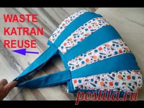 Сумка для покупок на молнии / тканевая сумка своими руками