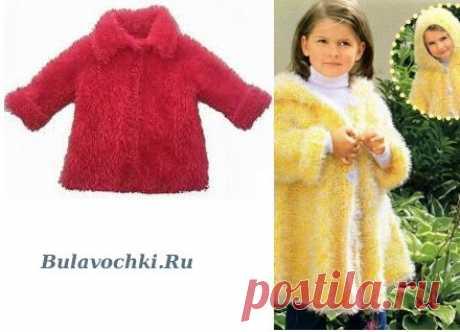 Вязаные пальто для девочек спицами, крючком, из травки — фото и выкройка